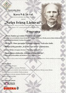 Lietuvių kalbos dienoms skirtas renginys
