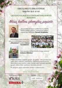 KALBOS ĮDOMYBIŲ POPIETĖ. Lietuvių kalbos kultūros metams skirtas renginys Obelių bibliotekoje