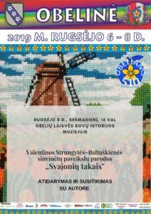 Valentinos Strungytės-Baltuškienės parodos atidarymas