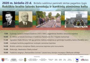 Birželio sukilimo minėjimas Rokiškio rajone